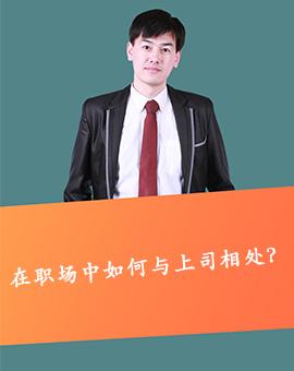 哈尔滨PHP培训