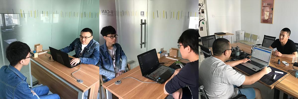 哈尔滨计算机培训